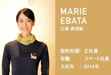 MARIE EBATA 江端 真理絵 契約形態: 正社員 役職    : スマート社員 入社年   : 2014年